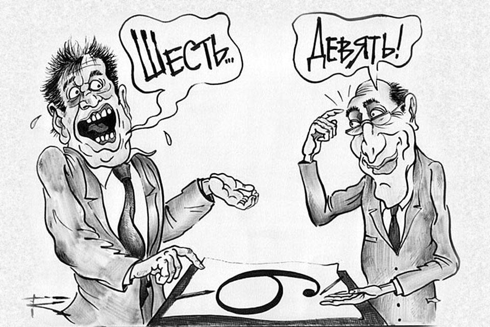 О «революционных» утверждениях доктора технических наук, профессора С. Радзевича